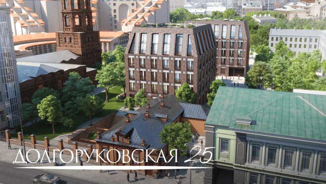 Премиальный клубный дом «Долгоруковская, 25» 4 пентхауса с дровяными каминами